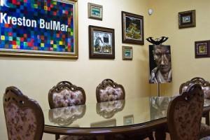 Крестън Булмар - семинарна зала